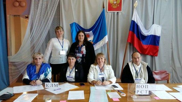 22 мая 2016 года в Лесновском СДК прошли предварительные выборы